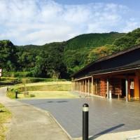 小野小町の里の写真
