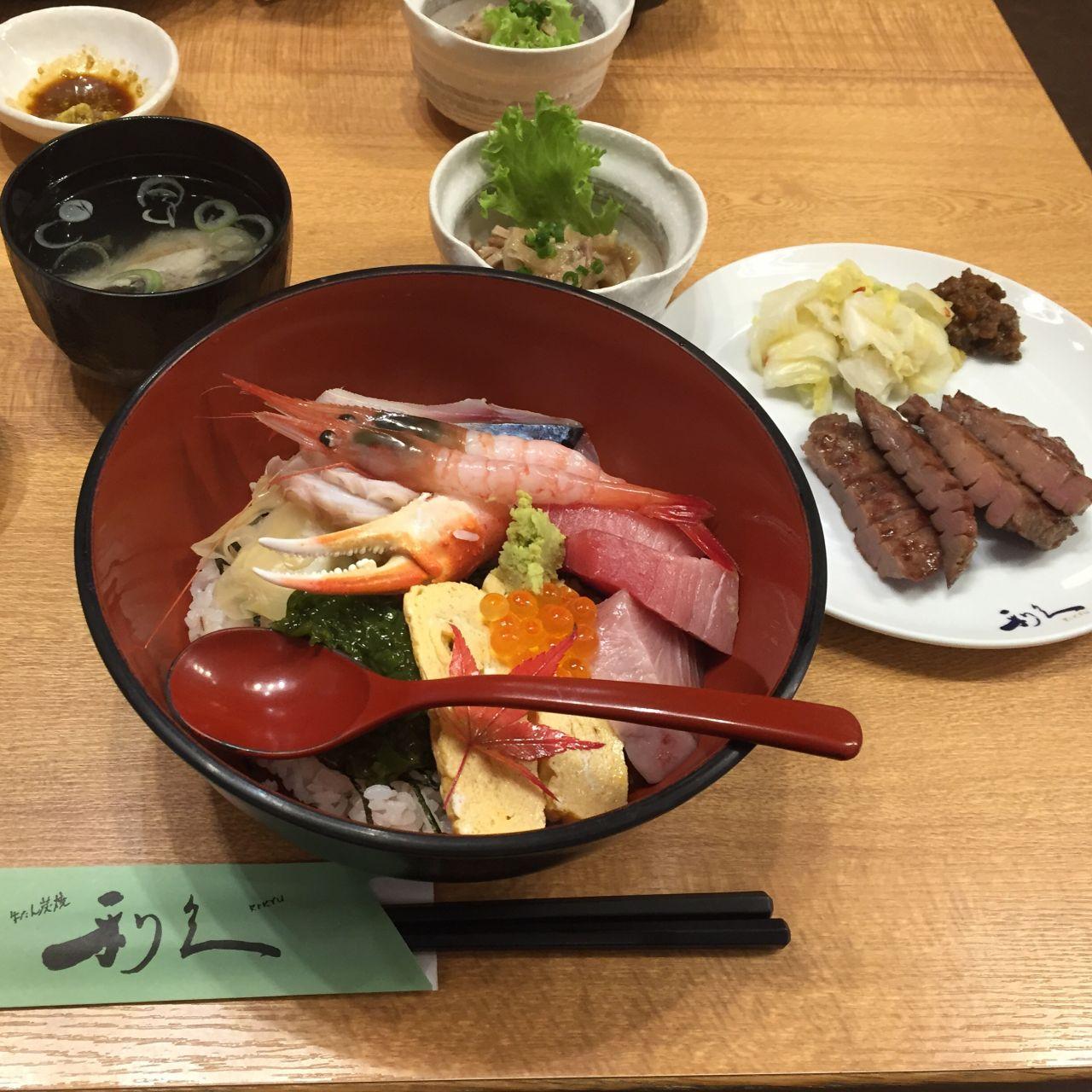 海鮮丼&牛タン