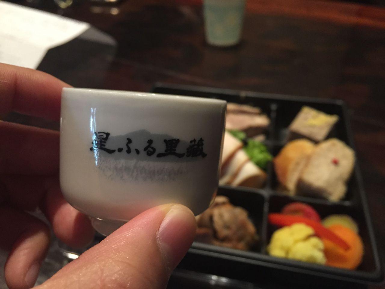 稲葉酒造9